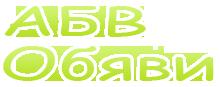 abvobiavi.com