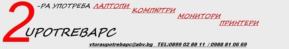 vtora-upotrebapc.com