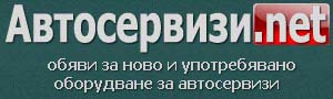 avtoservizi.net
