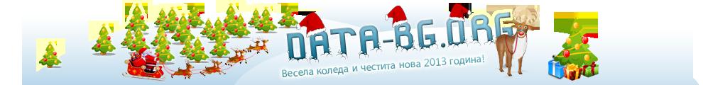 data-bg.org