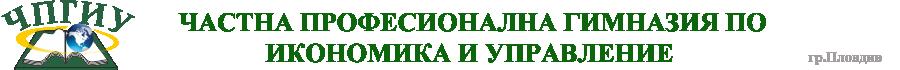 chpgiu.org