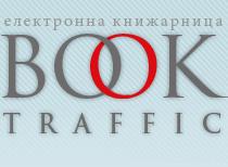 booktraffic11.bg