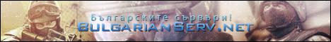 bulgarianserv.net
