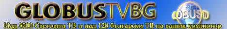 globus-tv.dir.bg