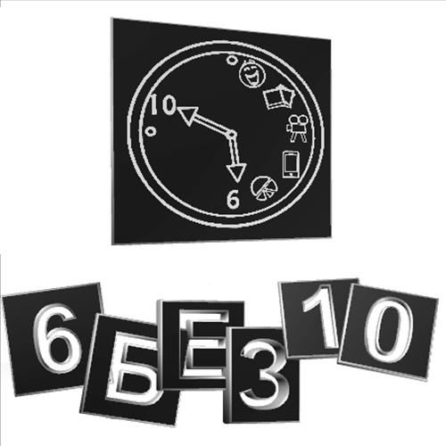 6bez10.com
