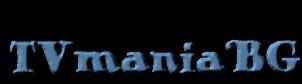 tvmaniabg.com